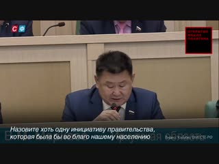 Вячелав Мархаев о пенсионной реформе