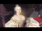 Екатерина 2 Великая - жизнь и правление