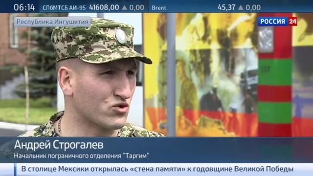 Новости на Россия 24 • Погранзаставе в Ингушетии присвоено имя защитника Брестской крепости Сафарбека Плиева