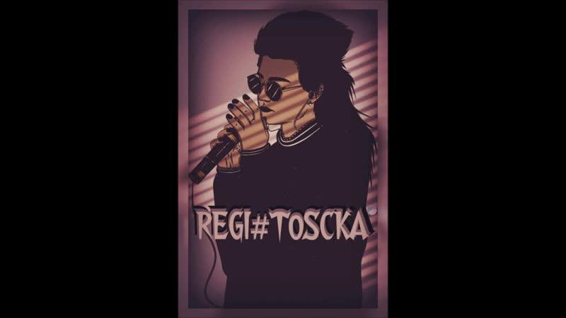REGITOSCKA - SharamouShen