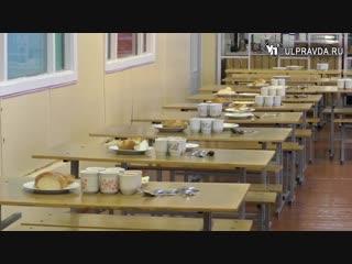 За червей в вафлях в ульяновской гимназии уволили зампроизводства, поставщику отправят претензию http://ulpravda.ru/