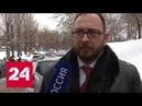 Лефортовский суд продлил арест половине из задержанных украинских моряков Россия 24