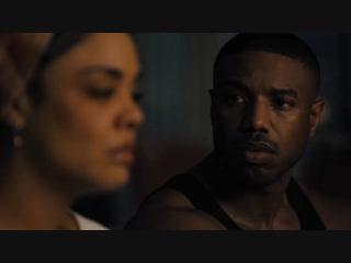 Фрагмент фильма «Крид 2» — Тесса Томпсон и Майкл Б. Джордан