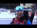 Биатлон Кубок мира 2018 19 Евгения Павлова о гонке преследования