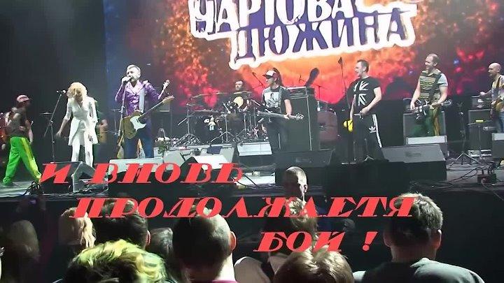 Ленинград - И вновь продолжается бой ! 18