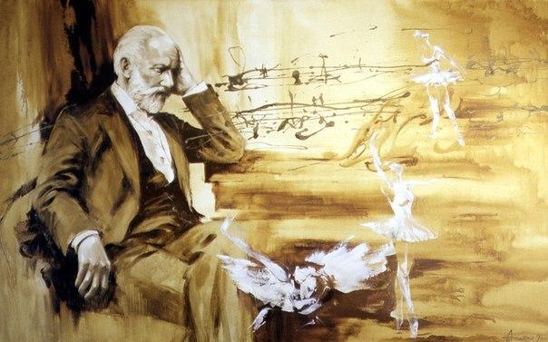 «Детский альбом» П. И. Чайковского   От музыкальной культуры зависит нравственно-эстетическое становление личности и развитие творческой активности ребенка. Именно поэтому так важно прослушивание маленькими детьми классической музыки