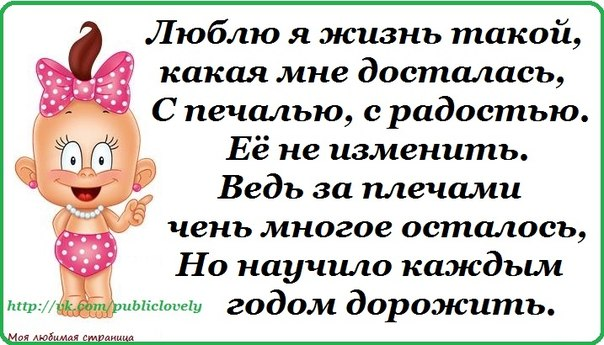 http://cs312921.vk.me/v312921908/37fd/csh55UO6R-8.jpg
