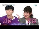 Weekly Idol EP 311 MinSeo 민서 singing Dream Suzy Baekhyun cover and From January to June