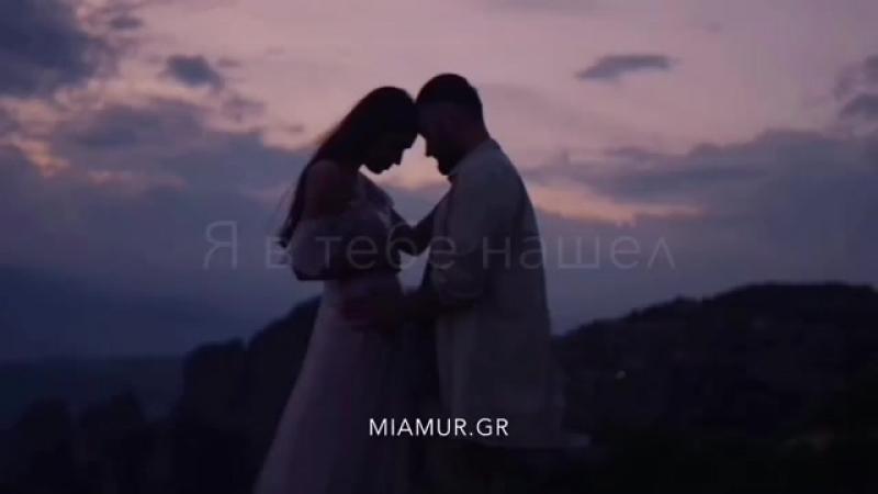 Miamur.grBoBxEijB2KP.mp4