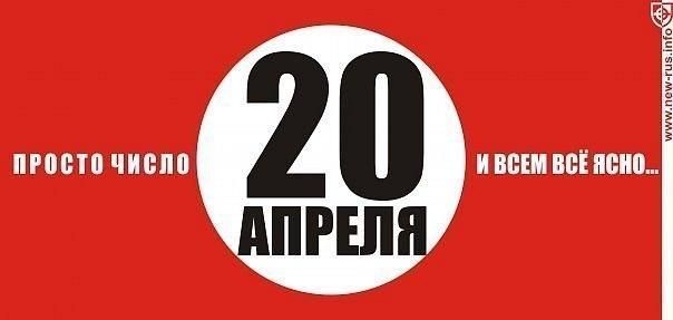 ...о 20- м  47tluozeK6Y