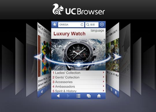 Браузер UC Browser для Android OS