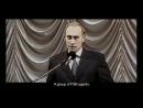 Путин Выступление в ФСБ о внедрении в банду 20 декабря 1999 года