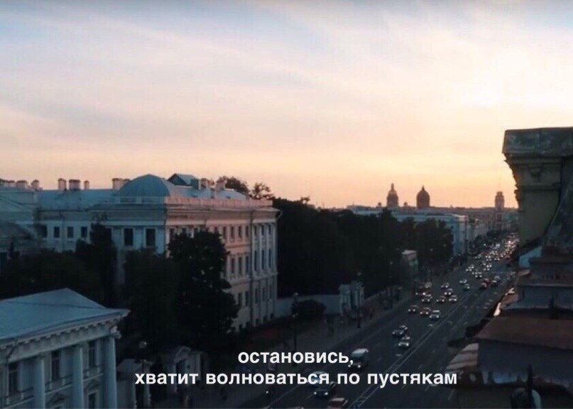 Данил Чернобаев | Новокузнецк