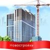 Новостройки Санкт-Петербурга