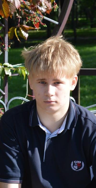 Артур Новоселов, 7 апреля 1996, Кстово, id182119286