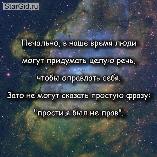 Фото №456244311 со страницы Данила Селихина