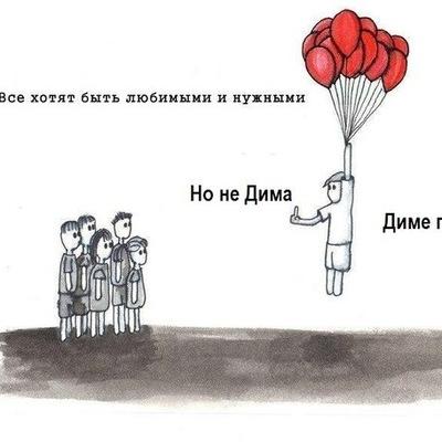 Dmitry Shishimorov, 9 января 1996, Владивосток, id216591683