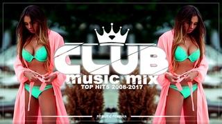 Mix Februarie 2019 | Top Hituri Muzica Romaneasca 2008 - 2017 ▪️ Top Hits Romanian Music 2008-2017