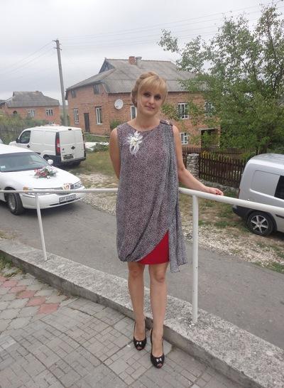 Наталія Галько---Бойко, 8 декабря 1983, Одесса, id131673806