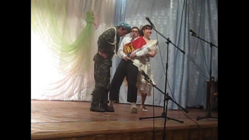 Сценка Свадьба 01.04.2012