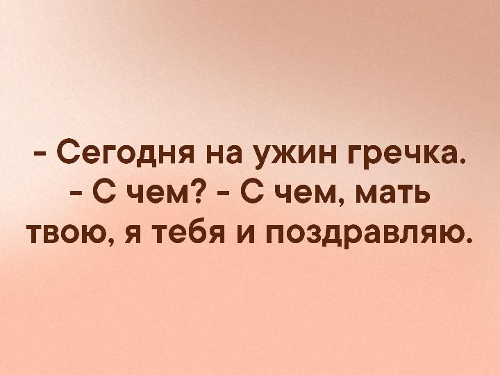 Семен Иванов фото #1