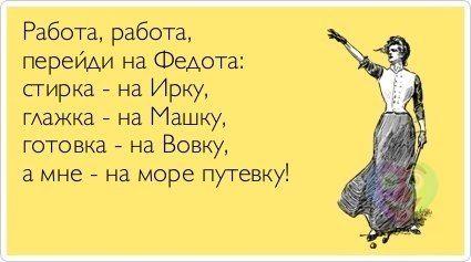 http://cs402630.vk.me/v402630016/62fe/cNEGnN700uI.jpg