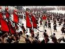 Империя Хань. Расцвет и упадок китайской античности