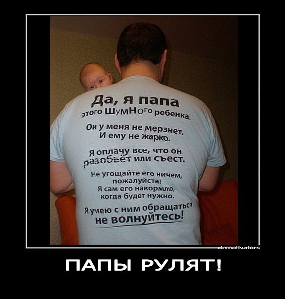 Веселые сценки для взрослых.ру друг другу