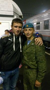 Андрей Степанчук, 3 июня , Одесса, id213891233