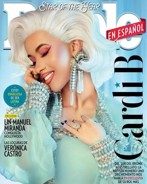 Cardi B People en Español, 2018
