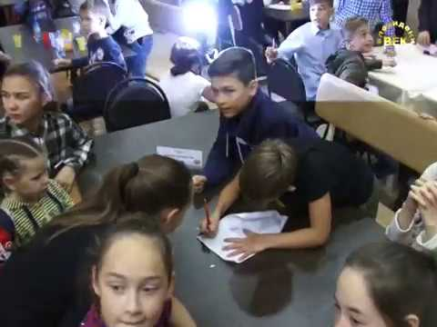 Первая детская МозгоБойня