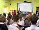 В Самарской областной детской библиотеке прошел диктант по киберграмотности
