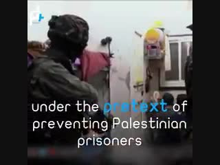 #Israel is seeking legalization to pass a law to strip-searched #Palestinian prisoners. https___t.co