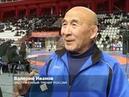 Первый международный турнир по вольной борьбе посвященный памяти Юрия Власко