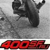 Запчасти, ремонт и тюнинг Honda CB400