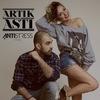 Artik feat Asti | Official