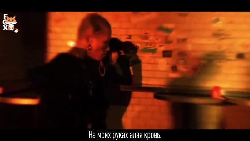 [FSG FOX] ASH ISLAND - DEADSTAR (Feat. CHANGMO) |рус.саб|