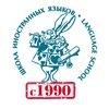 Школа ТИП-ТОП | Севастополь