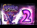 The Legend of Spyro A New Beginning Walkthrough Part 2 PS2, Gamecube, XBOX Swamp