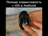 Умные часы Smart Watch V8 фитнес-трекер шагомер смарт часы