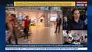 Новости на Россия 24 • Деловая программа открыла второй день форума Россия - страна возможностей на ВДНХ