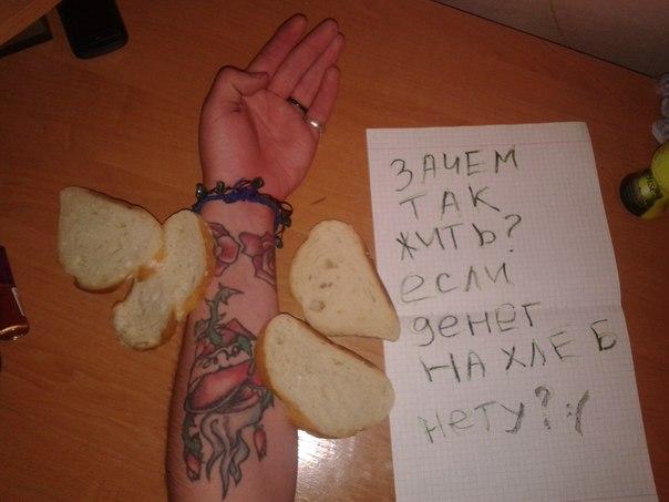 Татьяна игоревна шлюха 23 фотография
