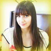 Карина Маслобоева