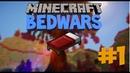 Bed wars в maincraft превая часть