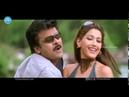 Indra Movie Dayi Dayi Damma Video Song Chiranjeevi, Sonali Bendre KK