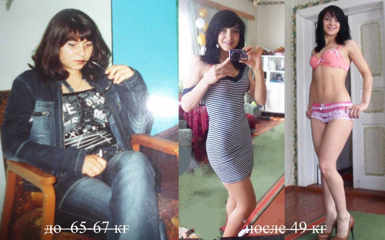 Как мне похудеть на кг