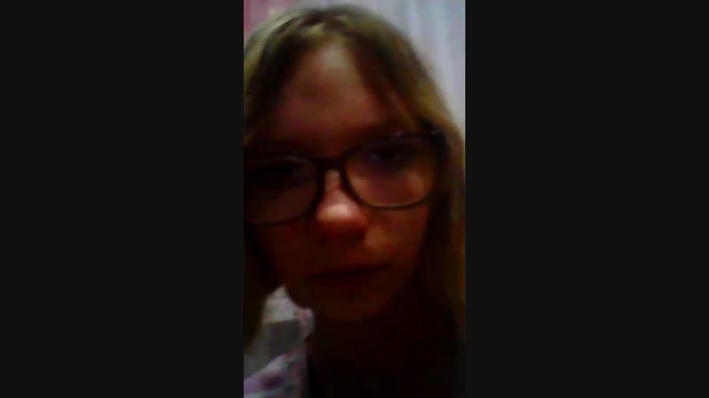 Лена Граевская Live