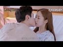 MV【Love TV Drama】 2018《 Thành phố thời》Hôn吻戏 Kiss 床戏поцелу 키스 จูบ キス Baiser