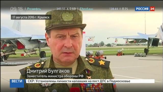 Новости на Россия 24 • Полк обеспечения будет подчиняться только замминистра обороны
