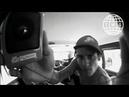 Alex Trainwreck Gall In Bloom Part TransWorld SKATEboarding